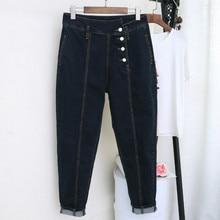 Новинка, весна-осень, повседневные, черные, синие, рваные джинсы для женщин, на пуговицах, шаровары, джинсовые штаны, брюки, свободные, Mon, джинсы, Vaqueros De Mujer