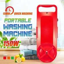 Мини Портативная стиральная машина бытовой 15 мин Электрический ковш для мытья одежды настенный шайба инструменты для уборки спальни 220 В