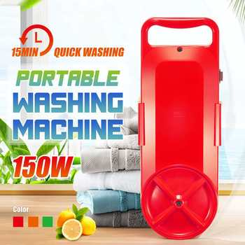 Mini Portable Washing Machine Household 15 min Electric Bucket Clothes Washing Wall Hanging Washer Cleaning Tools Dormitory 220V