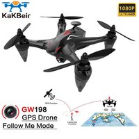 Droni GPS professionali KaKBeir Ray con videocamera HD seguimi ritorno automatico Quadrocopter senza spazzole FPV RC Dron Drone X Pro