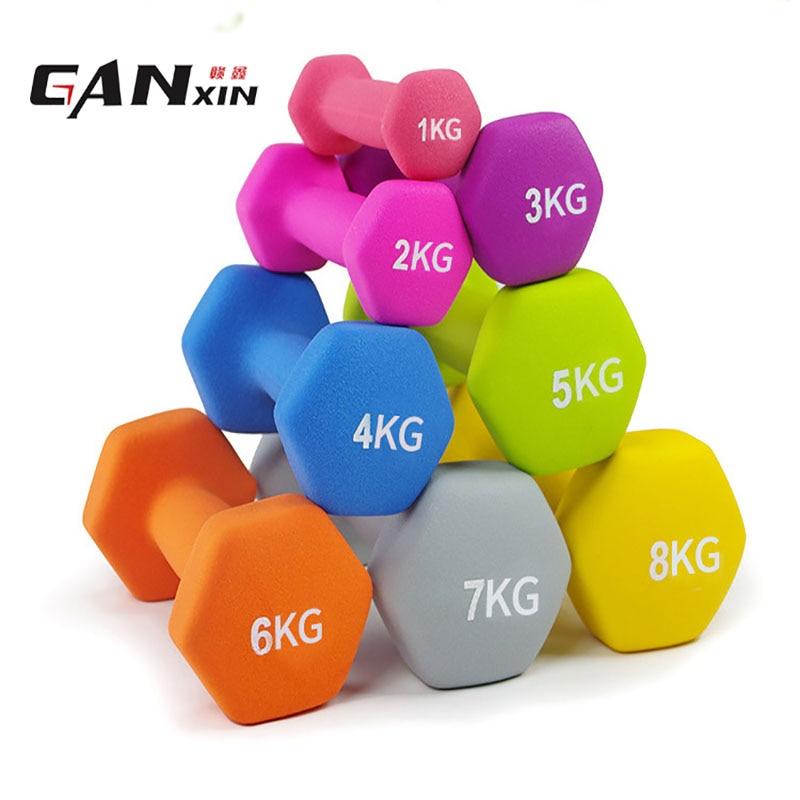 1kg *2pc 4colors  Matte Dumbbells Dumbbells Rack Stands Dumbbells Holder Weightlifting Set Home Fitness Dumbbell