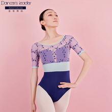 Новинка 2020 балетное платье тренировочная одежда для занятий