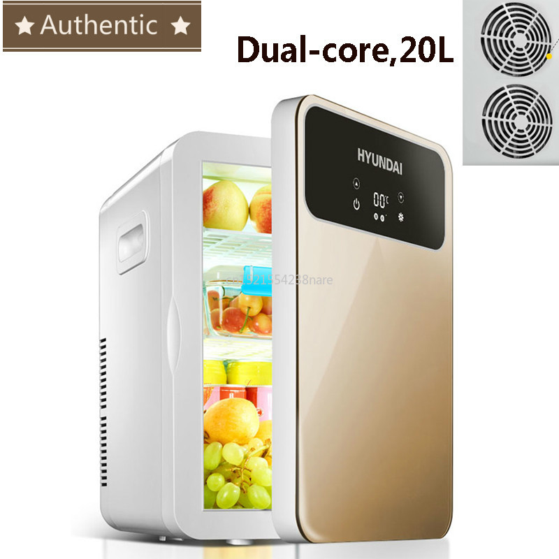 220V,20L Quad-core Cooling Motor Car Refrigerator 28 Degree Lower Than 65D Hot Home Car Fridge Dual-purpose Radiator Freezer