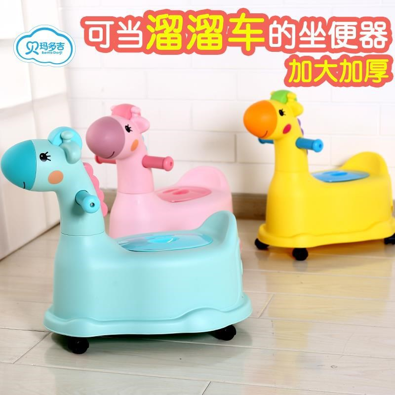 Kids Plus-sized Toilet For Kids Luge Bian Cao Simple Women's Men's Household Urinal Anti-spill Infants Urine