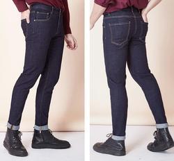 Весенние мужские джинсы em8 мужские тонкие однотонные джинсовые длинные прямые брюки мужские KKF629-01-14