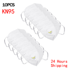 10/100pcs Mouth Face Mask Dust Anti Infection KN95