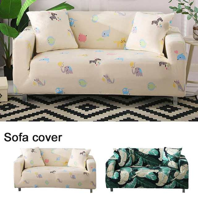 Slipcovers Sectional Elastic Stretch
