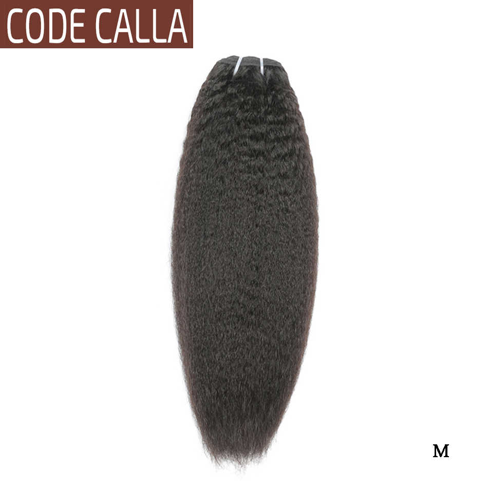 Code Calla Afro Kinky Straight Hair Bundles 8-30inch Brazilian 100% Remy Human Hair Extension Weave bundles Natural Black Color