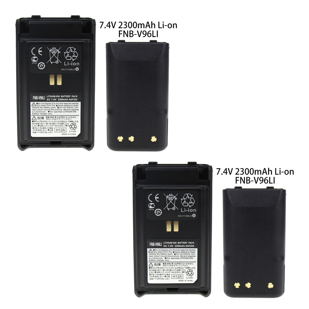 2X Replacement FNB V96LI 2300mAh Battery for Vertex VX 350 VX 351 VX 354 in Walkie Talkie Parts Accessories from Cellphones Telecommunications