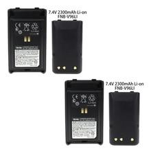 2X Replacement FNB-V96LI 2300mAh Battery for Vertex VX-350 VX-351 VX-354 2pcs yaesu fnb 80li lithium ion battery for yaesu vx7r vx 5 vx 5r vx 5r vx 6r vx 6e vx 7r vxa 700 vxa 7 radio 1500mah