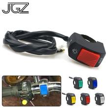 5 цветов, переключатель ВКЛ-ВЫКЛ для мотоцикла, 22 мм, переключатели для руля, 12 В, ATV, электронный велосипед, скутер, мотоцикл, Цилиндрический разъем