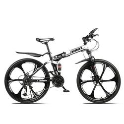 AMIN 27 Speed Sports Cycling 26 Inch Wheel Folding Road Bicycle Adult Foldable Off-road Mountain Bike Men Women Racing Ride
