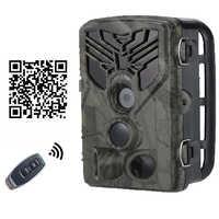 SUNTEK Wireless WIFI Phone Connect Trail camera 20MP 1080P Huntcing Camera Infrared Night Shot & Vision Waterproof Wild Cam