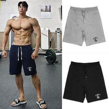 Mens Joggers Fitness Shorts Sportswear Short Pants Summer Mesh Gyms Bodybuilding Workout Male Shorts Summer Bottoms Shorts Men(China)