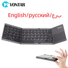 المحمولة للطي بلوتوث لوحة مفاتيح صغيرة قابلة للطي لاسلكية Klavye لوحة اللمس الروسية En لوحة المفاتيح ل IOS/أندرويد/ويندوز باد اللوحي