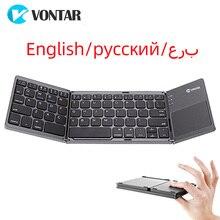 Portable Folding Bluetooth Mini Keyboard Foldable Wireless Klavye Touchpad Russian En Keypad for IOS/Android/Windows ipad Tablet