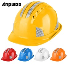 ANPWOO Worker Construction Site Protective Cap Ventilate ABS Hard Hat Reflective Stripe Safety Helmet