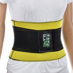 حزام Silapro لفقدان الوزن ، ممتد ، شريط مطاطي ، 30 × 23 سم