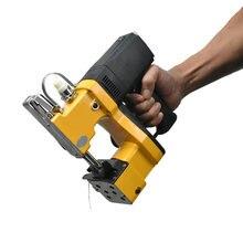 Электрическая швейная машина 210 Вт портативная автоматическая