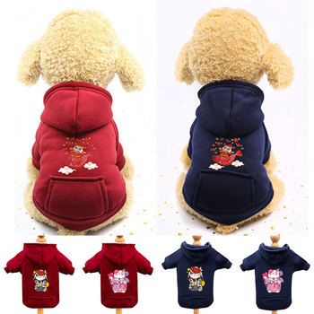 Dog Clothes Autumn Winter Thicken Warm Pet Sweater Soft Comfortable Plush Cat Puppy Velvet Pets Clothing for Small Large Dogs image
