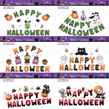 1set Halloween Pumpkin Foil Balloons Happy Decorations Ballons Inflatable Toys Bat Globos Party Supplies