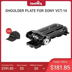 SmallRig VCT płytka lustrzanka cyfrowa płytka na ramię adapter do sony VCT 14 W/ Manfrotto 501 płytka quick release do Sony FS7 / FS7II / FS5 1954 w Klatki do aparatu od Elektronika użytkowa na