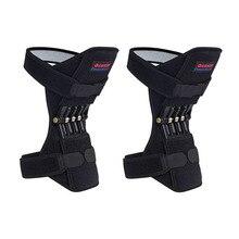 Atmungsaktiv Knie Booster Pad Gemeinsame Unterstützung zu Arthritis Orthopädische Klammer Kneepad Sport Patella Protector Power Lift Powerleg