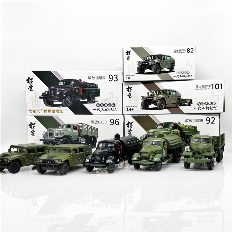 XCarToys 1:64 China JIEFANG Truck/DongFeng Warrior Military Vehicle Diecast Model Car