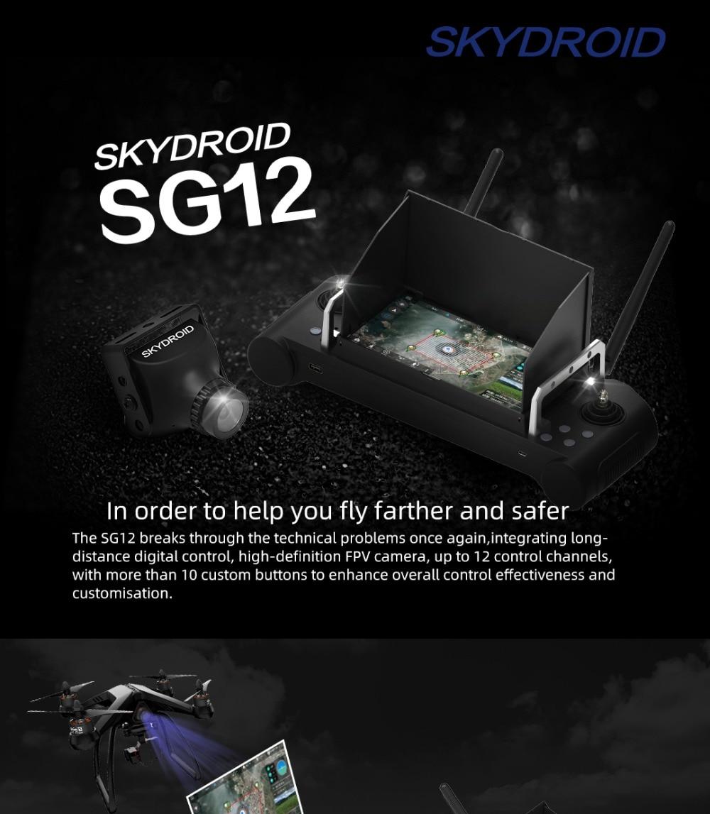 SG12-宣传图英文_01