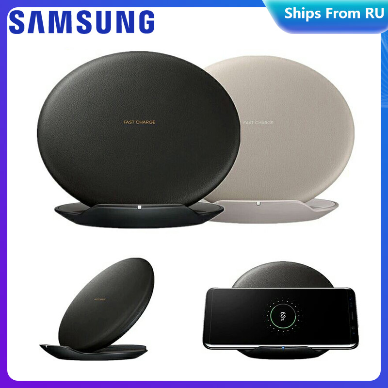 SAMSUNG Original Genuine Qi Fast Wireless Charger for SAMSUNG GALAXY S8 S9 G950U G9508 G955 Note 8 Note9 SM-G965F EP-PG950 Note8 image