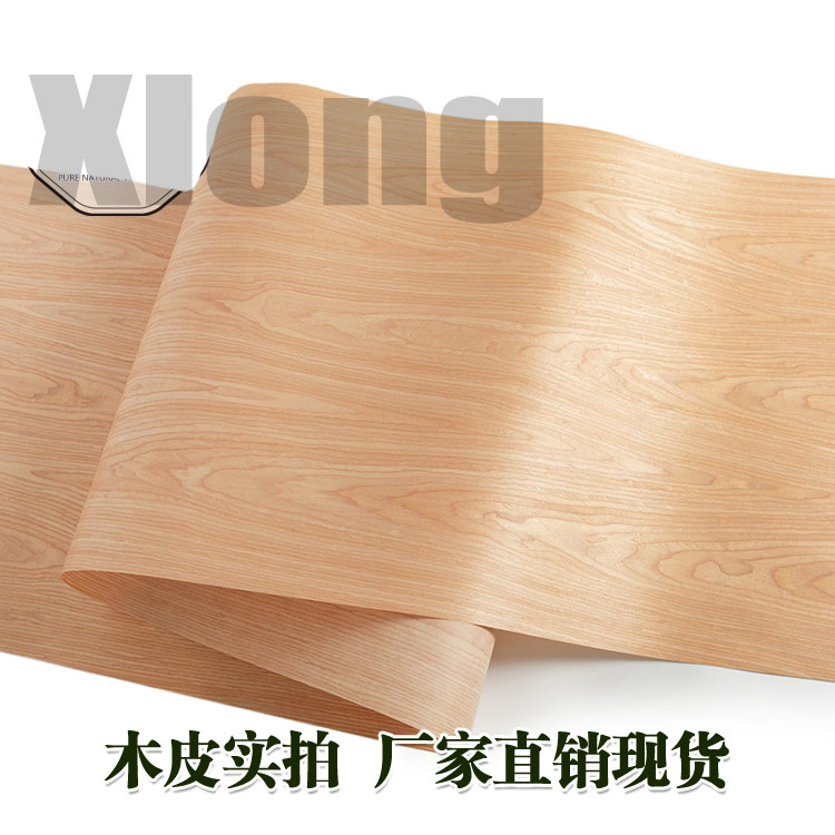 L:2.5Meters Width:600mm Thickness:0.2mm Cherry Veneer Super Wide Veneer Speaker Thin Veneer Wood Door Veneer Furniture Veneer