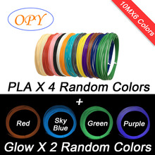 Pla Filament For 3D Pens Low Price 1.75Mm Refill White Black Red Green Blue Purple Nature 10M Material
