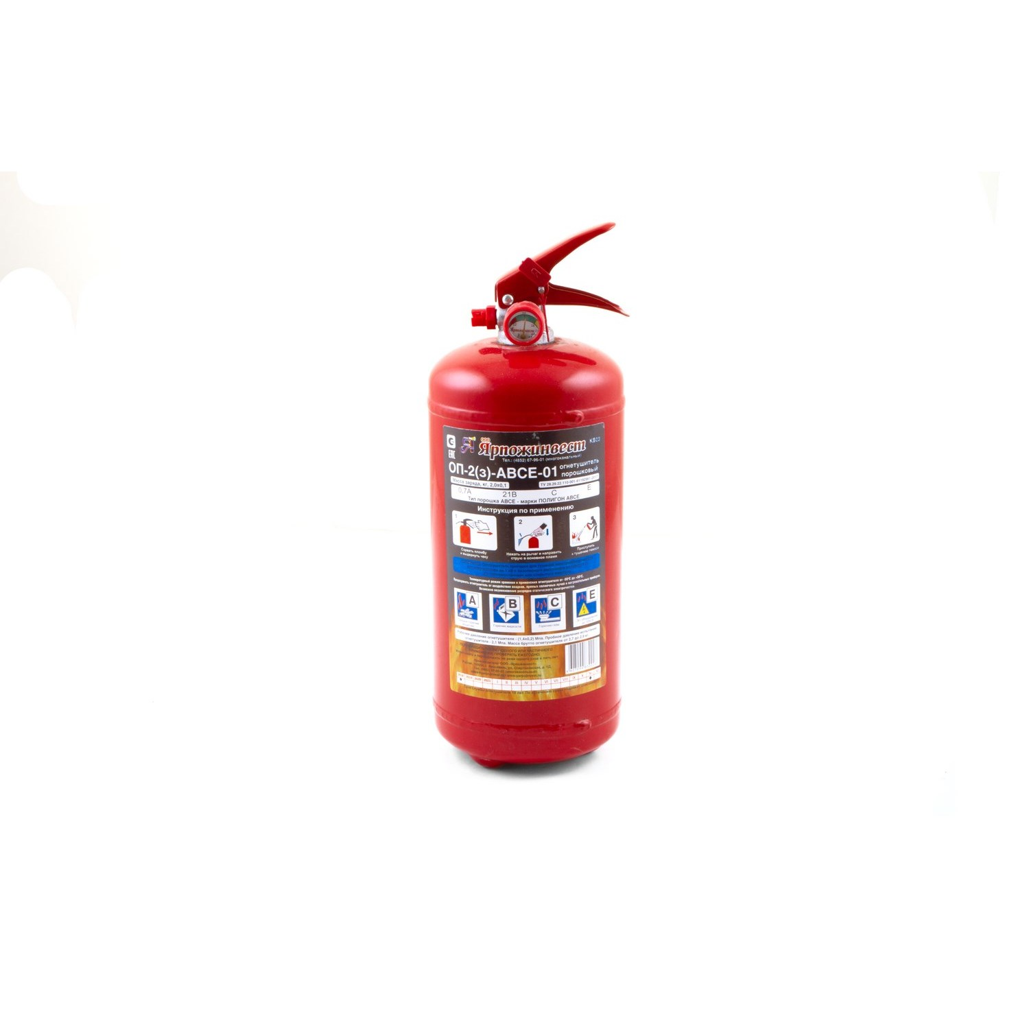 Fire Extinguisher ОП-2 (Z) AND All (ярпожинвест)