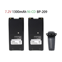 2x Pack for Icom BP-210 Two-Way Radio Battery with Clip (1300mAh 7.2V NI-CD) - for IC-A24 IC-V8 IC-V82  IC-A6 IC-F21 IC-F21 six way multi charger station for handheld radio ic f33gt ic f43gt ic f12 ic f24 ic f16 ic f26