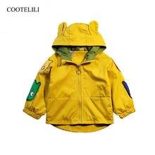 Куртка cootelili детская демисезонная ветровка для мальчиков