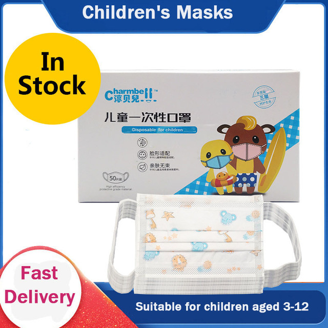 100Pcs 3 layer Disposable Elastic Mouth mask Soft Breathable Blue Soft Breathable Hygiene Child Kids Face Mask Dropshipping 4