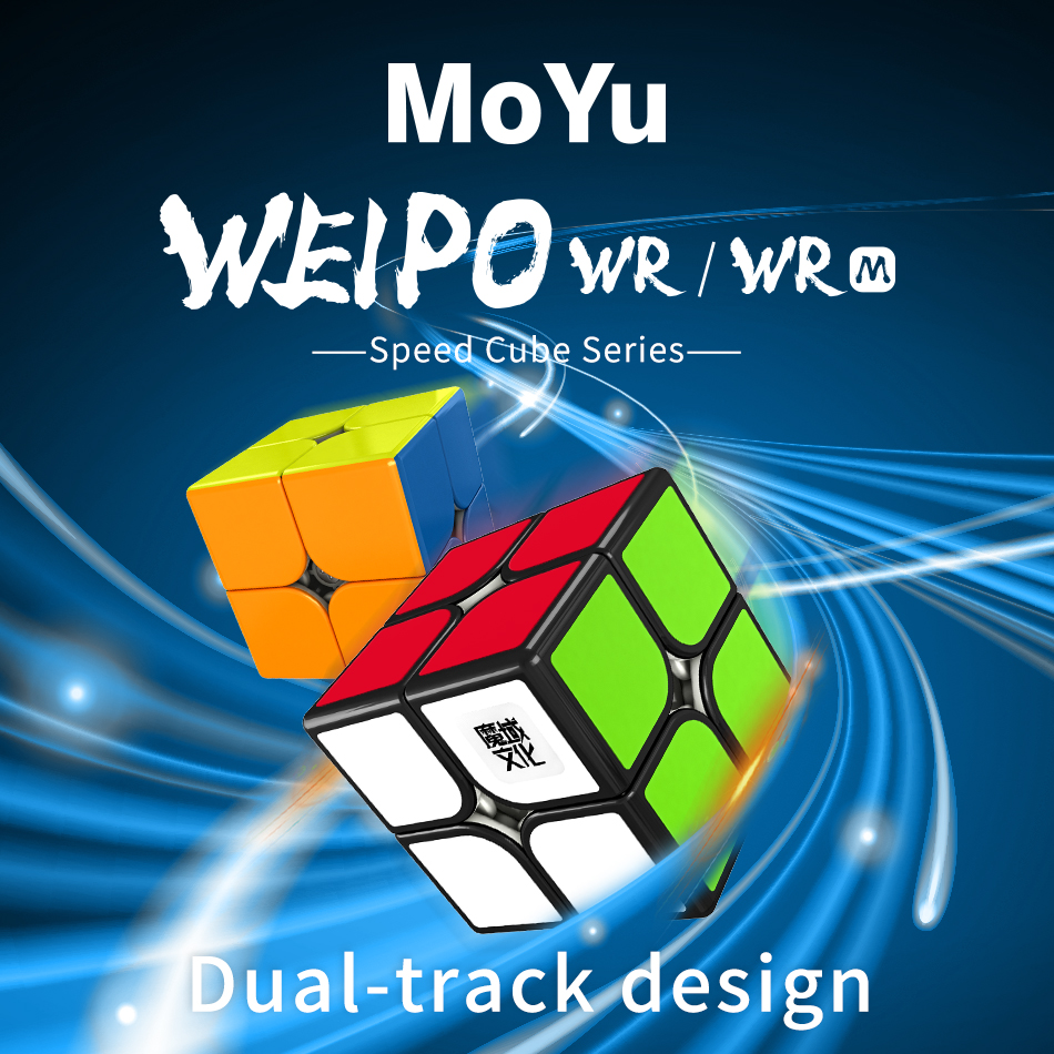 Moyu 2x2x2 Cube WeiPo WR/WR M 2x2 Magnetic Magic Cube 2x2x2 Magnetic Speed Cube Moyu Magnetic 2x2 Cubo Magico 2x2x2 Puzzle Cube