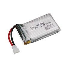 3.7V 1000mAh 25c Lipo Bateria 952540 Para Syma X5 X5C X5SC X5SW TK M68 X705C SG600 MJX Rc zangão Quadcopter Peças De Reposição