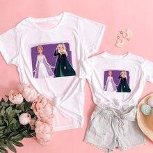 Семейные футболки модная одежда для мамы и меня семейная Одинаковая