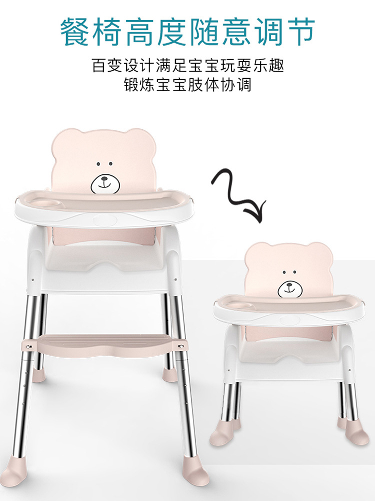 For Big Baby Move Dinner Chair Free Dinner Plate  Portable  Feeding Chair