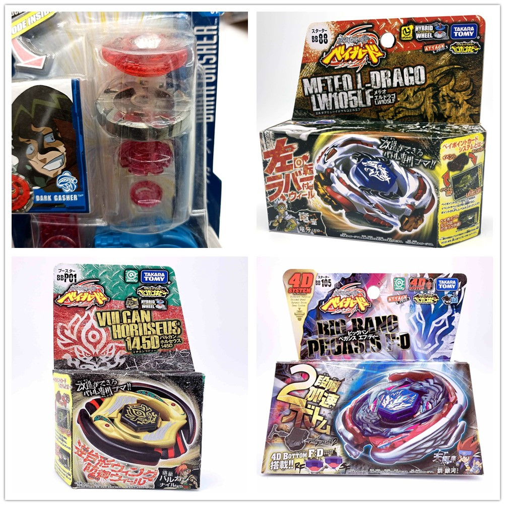 Ready stock 4PCS/LOT TAKARA TOMY BEYBLADE BURST BB88 BBPO1 BB105 Harbro with launcher and original box as children's day gifts