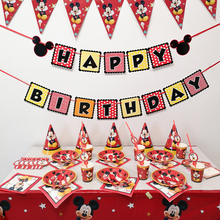 New cartoon Mickey Mouse party decoration  kids birthday supplies baby showersupplies