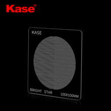 Kase ستار التركيز تصفية 100x100 مللي متر ليلة المشهد السماء قفص كاميرا التركيز مرآة