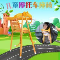 Pedal da motocicleta elétrica eletromobile assento criança frente bebê da motocicleta elétrica crianças sentar cadeira universal|Selim da bicicleta| |  -