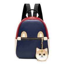 Women Backpack Girls Schoolbag Teenager Small Luxury Color Cartoon PU Dog-Pendant Hit