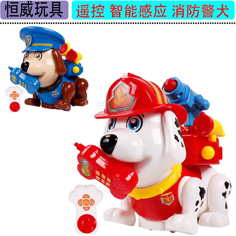 Goldman Dog Rescue Team Remote Control Firefighting Dog Great Merit Singing Dancing Interactive Smart Electric Toys Robot Dog
