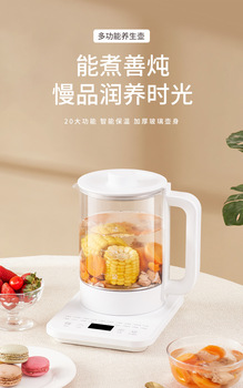 Multi-functional health pot home glass brewing teapot automatic electric hot kettle cooking tea machine frying pot electric teapot with infuser filter health electric kettle puer oolong tea teapot 800ml tea pot multifunction glass water kettle
