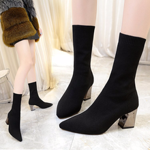 2019 Autumn and Winter New Pointed Martin Boots Thick with High-heeled Women's Boots Stovepipe Black Wool Tube Elastic Boots