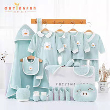 18/20/22 pcs Newborn clothing set spring and summer baby boy's&girl's full moon baby clothes supplies cartoon baby clothe set spring and summer newborn baby underwear supplies baby gift box set baby products newborn baby set 18 pcs