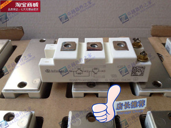 BSM75GB120DN2 BSM50GB120DN2 IGBT module--ZYQJ